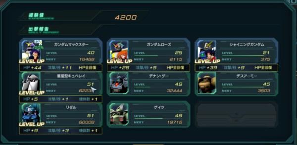 GundamDioramaFront 2015-12-24 22-31-18-837