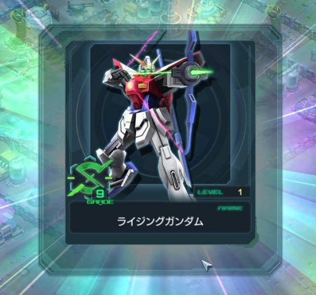 GundamDioramaFront 2015-12-26 00-09-37-279