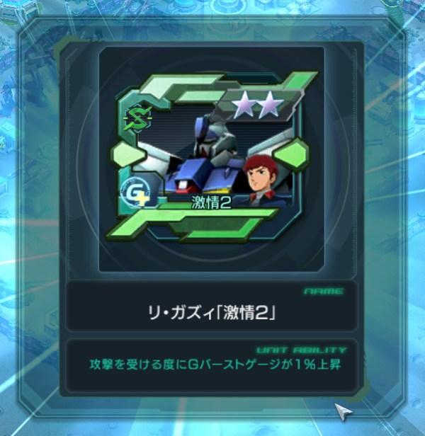 GundamDioramaFront 2016-01-03 21-56-50-895