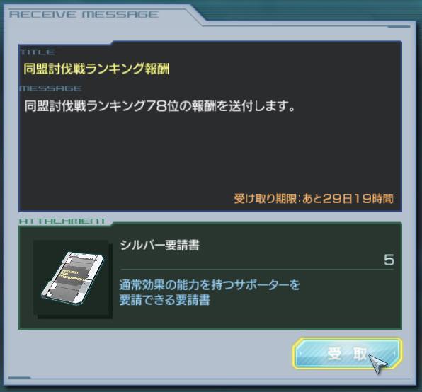 GundamDioramaFront-2016-01-