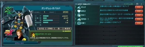 GundamDioramaFront 2016-01-11 22-54-53-605