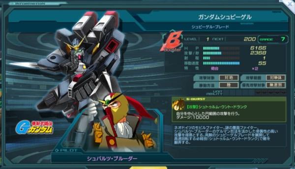GundamDioramaFront 2016-01-12 16-17-06-229