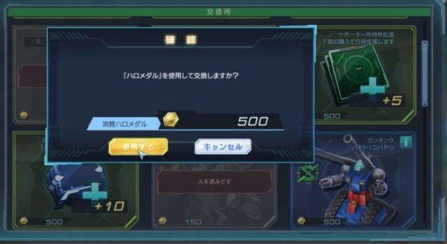 GundamDioramaFront 2016-01-14 12-26-34-490
