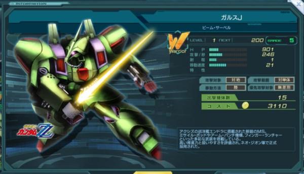 GundamDioramaFront 2016-01-18 12-20-16-516