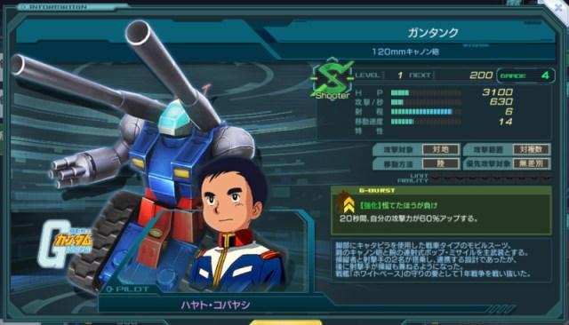 GundamDioramaFront 2016-01-20 12-12-53-800