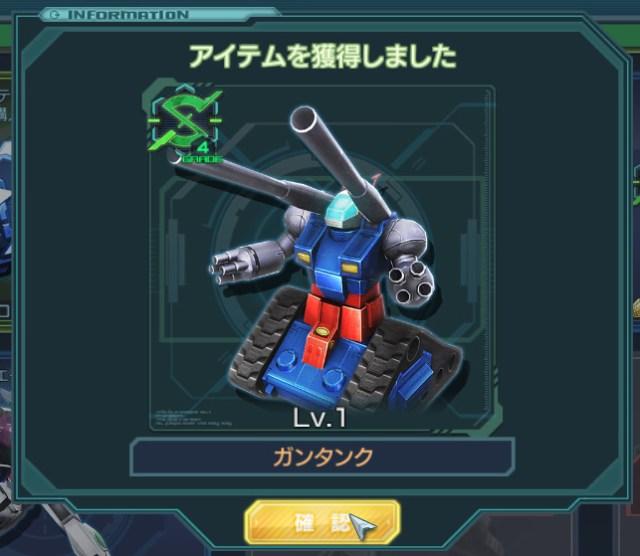 GundamDioramaFront 2016-01-20 12-13-08-311