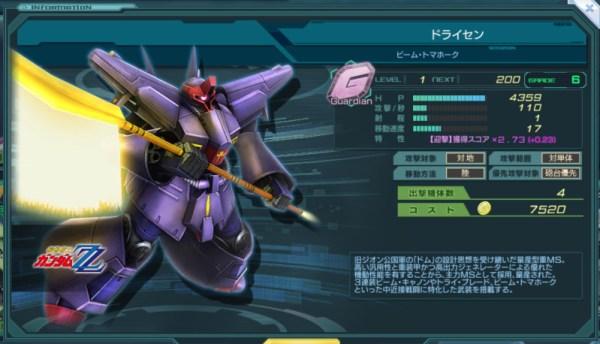 GundamDioramaFront 2016-01-26 17-37-06-708
