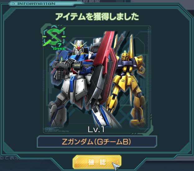 GundamDioramaFront 2016-01-26 18-34-39-576