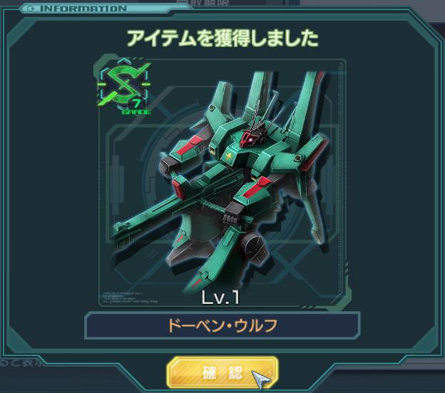 GundamDioramaFront 2016-01-26 19-49-39-781
