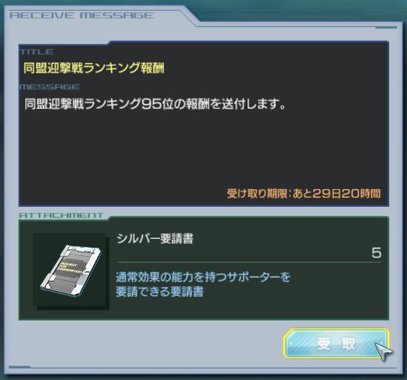 GundamDioramaFront 2016-02-10 15-39-42-203