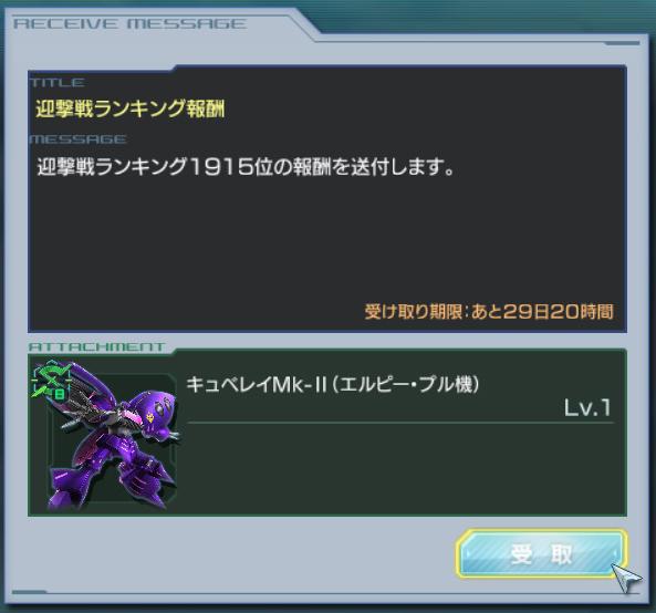 GundamDioramaFront 2016-02-10 15-40-02-450