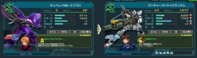 GundamDioramaFront 2016-02-10 16-08-45-267