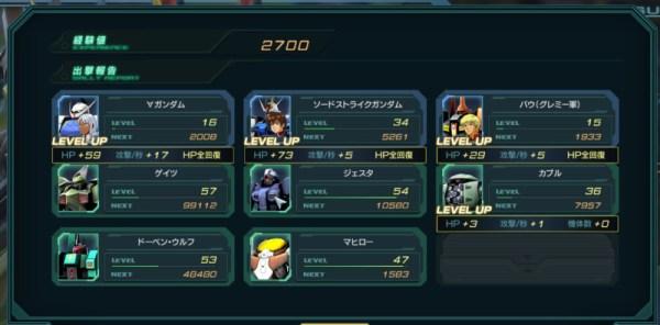 GundamDioramaFront 2016-02-23 16-50-29-336