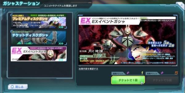 GundamDioramaFront 2016-02-23 17-37-40-109