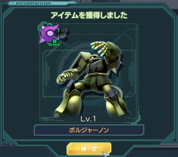GundamDioramaFront 2016-02-24 20-36-32-296