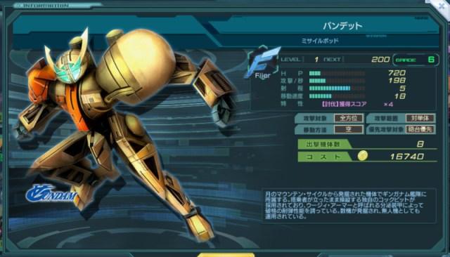 GundamDioramaFront 2016-02-26 11-39-16-616