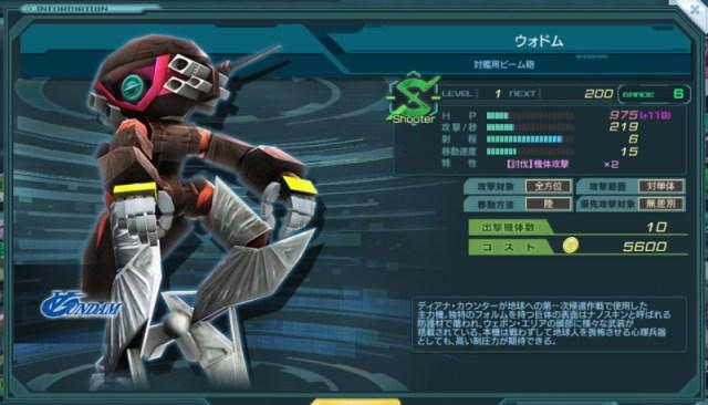 GundamDioramaFront 2016-02-29 21-25-07-839