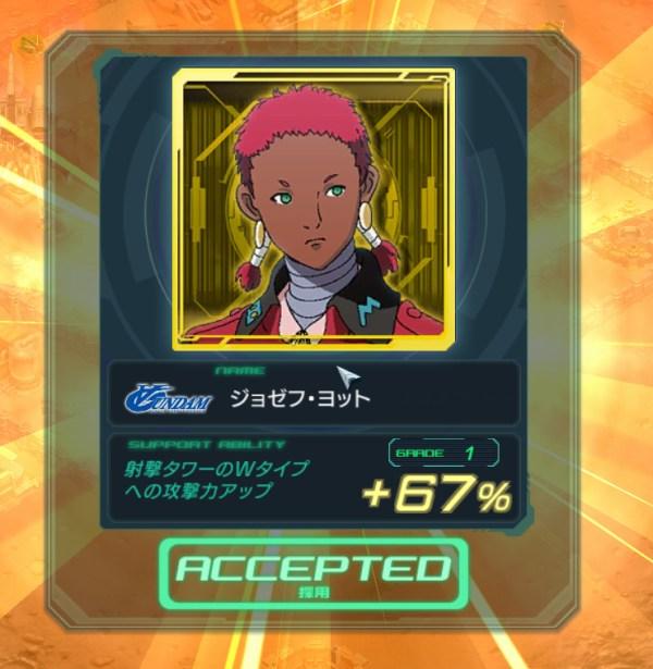 GundamDioramaFront 2016-01-03 22-05-40-170