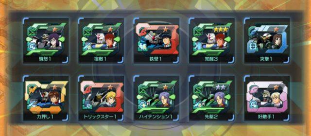 GundamDioramaFront 2016-02-02 18-33-15-378