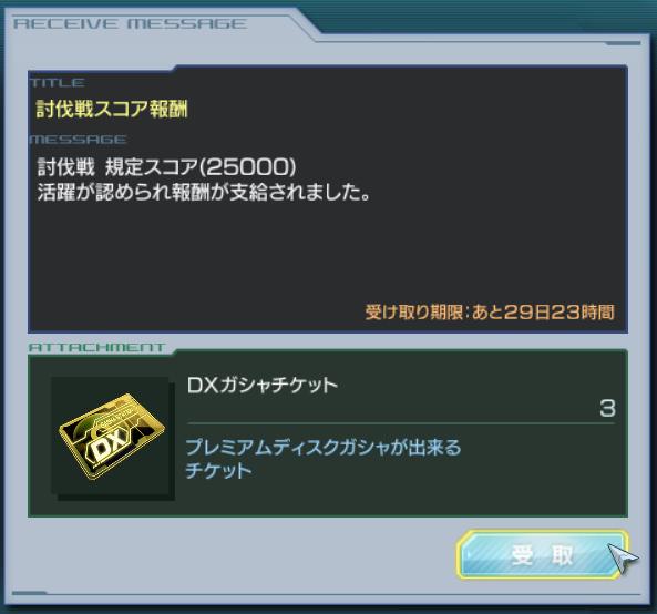 GundamDioramaFront 2016-02-28 12-52-31-857