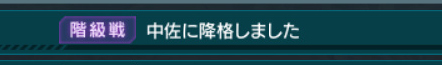 GundamDioramaFront 2016-03-08 17-11-51-320