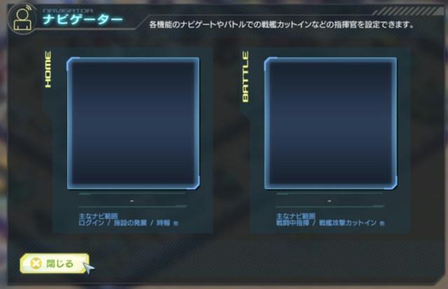 GundamDioramaFront 2016-03-08 17-12-41-123
