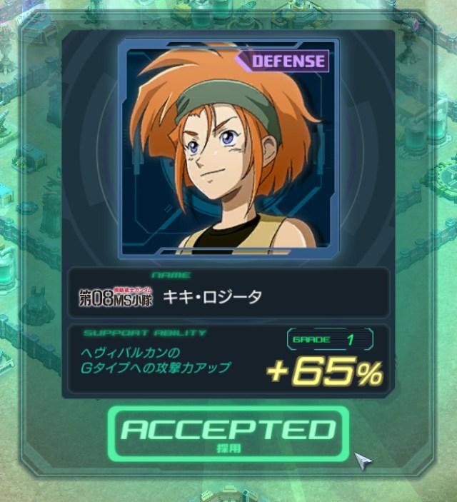 GundamDioramaFront 2016-03-08 17-13-41-584