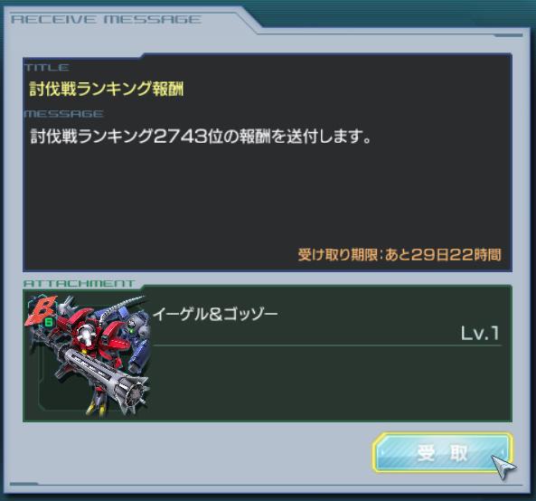 GundamDioramaFront 2016-03-08 20-48-48-614