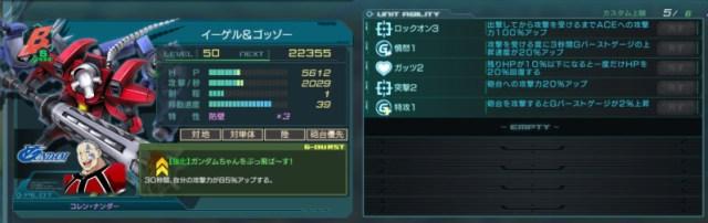 GundamDioramaFront 2016-03-08 20-50-04-031