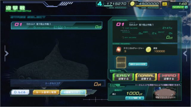 GundamDioramaFront 2016-03-23 16-37-25-125