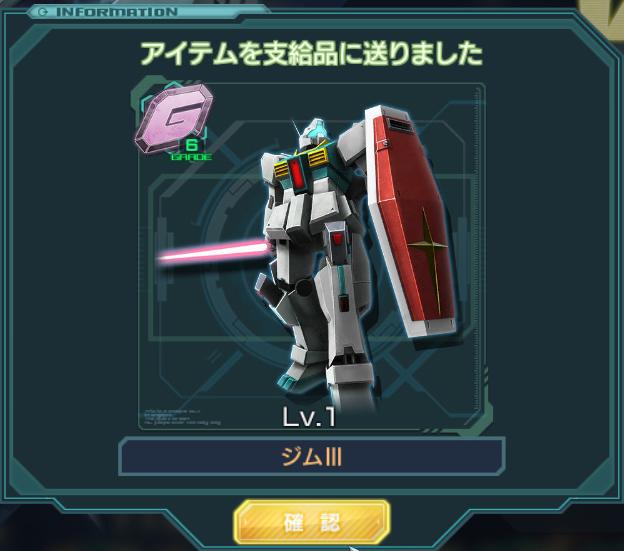 GundamDioramaFront 2016-03-23 17-06-51-505