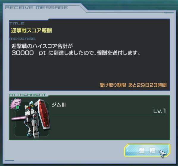 GundamDioramaFront 2016-03-23 17-07-38-877