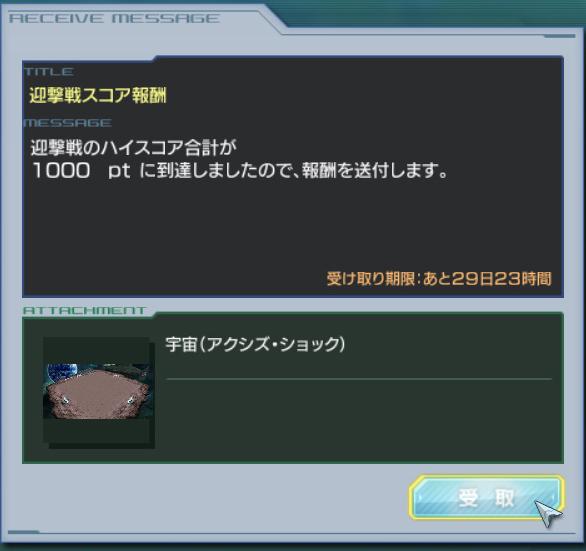 GundamDioramaFront 2016-03-23 17-08-21-285