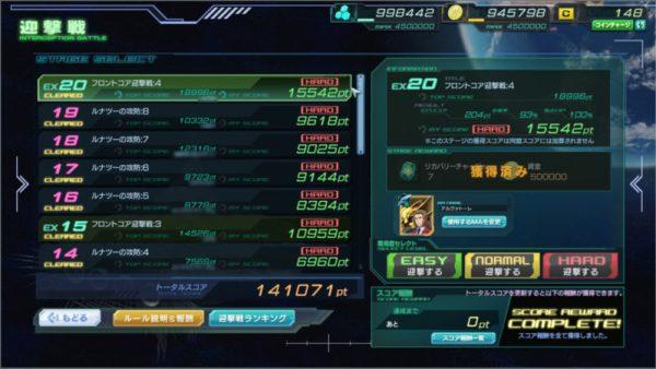 GundamDioramaFront 2016-03-23 22-55-07-552