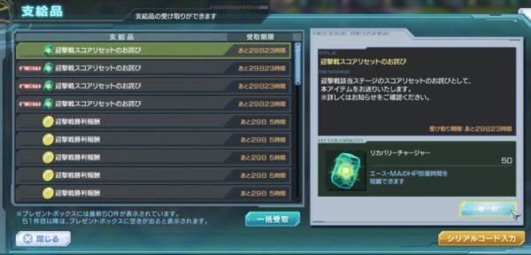 GundamDioramaFront 2016-03-24 17-07-18-581