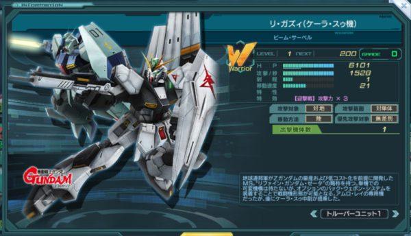 GundamDioramaFront 2016-03-30 16-51-38-001