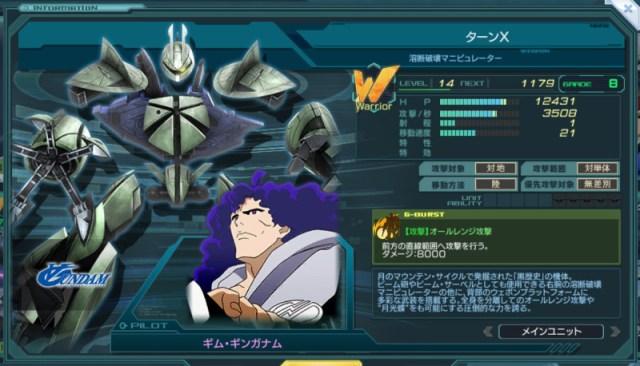 GundamDioramaFront 2016-04-04 15-05-01-628