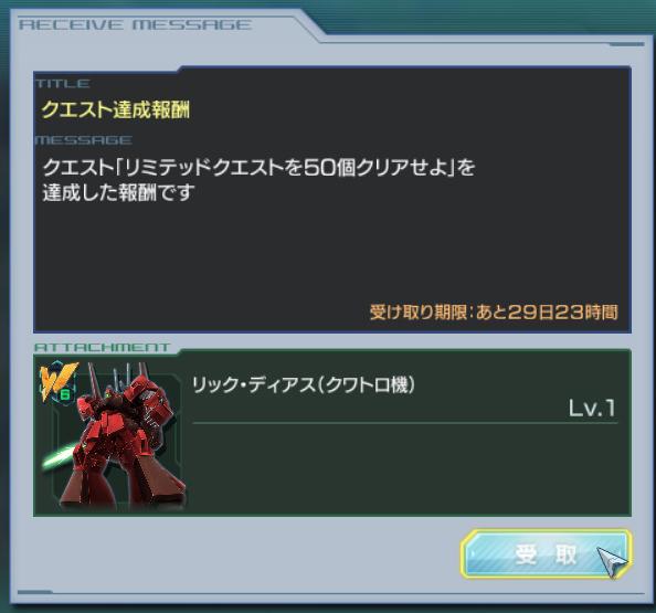 GundamDioramaFront 2016-04-15 12-15-43-656
