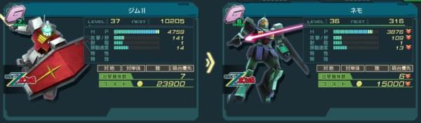 GundamDioramaFront 2016-04-21 11-22-38-729