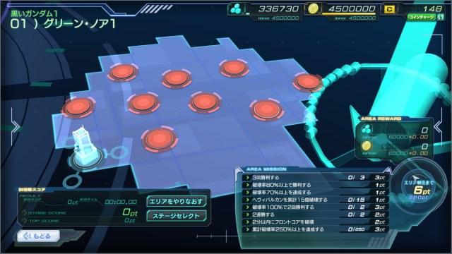 GundamDioramaFront 2016-04-26 18-23-27-254