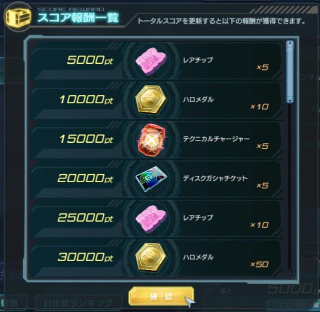 GundamDioramaFront 2016-04-26 18-24-04-040