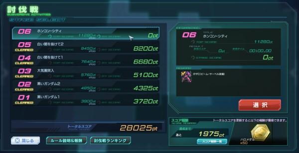 GundamDioramaFront 2016-04-28 12-20-22-158