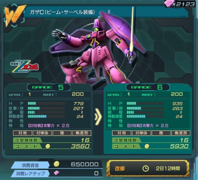 GundamDioramaFront 2016-04-28 12-39-36-960