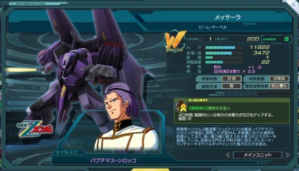 GundamDioramaFront 2016-05-06 12-32-08-985