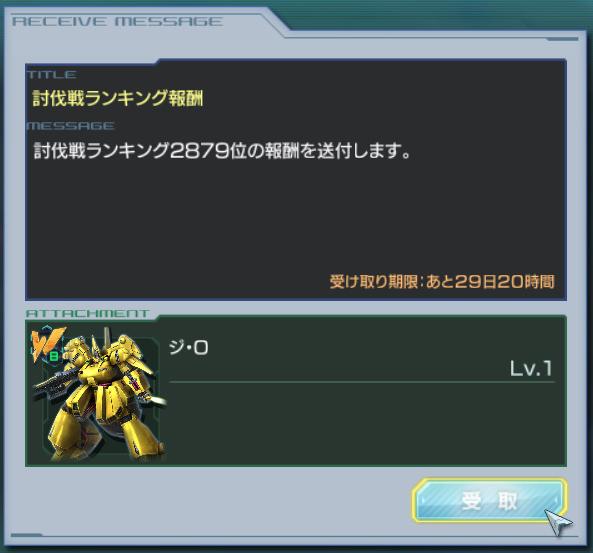 GundamDioramaFront 2016-05-10 16-06-18-612