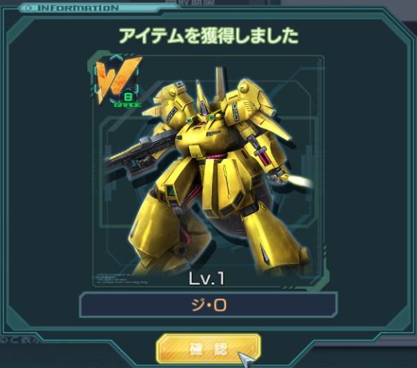 GundamDioramaFront 2016-05-10 16-06-34-687