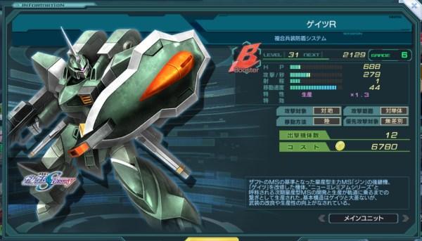 GundamDioramaFront 2016-05-19 11-14-55-570