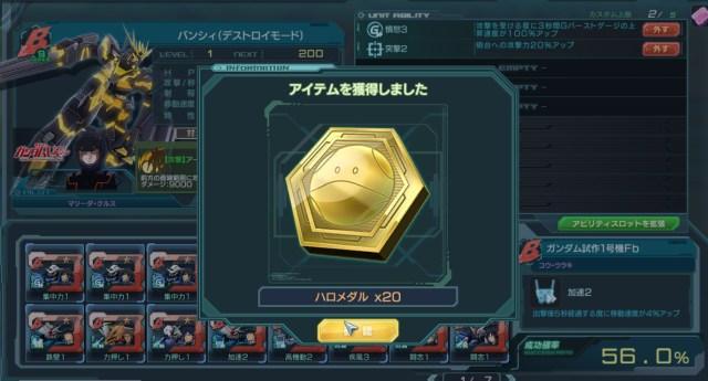 GundamDioramaFront 2016-05-24 02-00-29-970