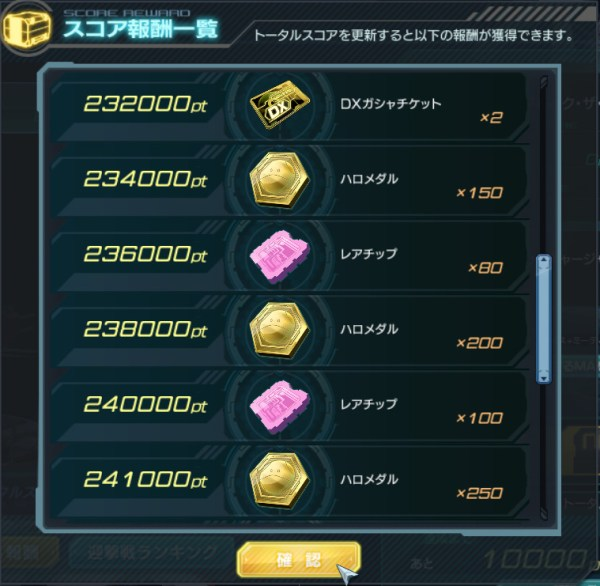 GundamDioramaFront 2016-05-24 22-16-48-746