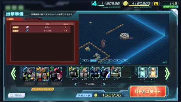 GundamDioramaFront 2016-05-24 22-27-49-832